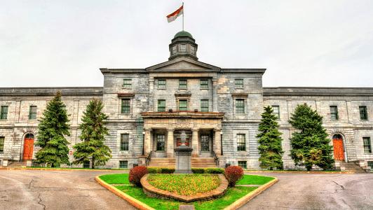 Melhores universidades de Quebec